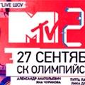MTV 20