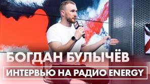 Богдан Булычёв: про Новосибирские острова, курорты с арктическим побережьем и деньги на путешествия