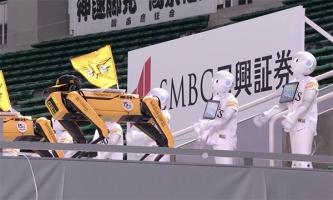 В Японии роботы стали чирлидерами... страшными чирлидерами