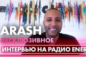 ЭКСКЛЮЗИВ: ARASH в гостях у «Шоу с Чёрным Перцем»