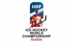 Представлен логотип чемпионата мира по хоккею 2023 в России